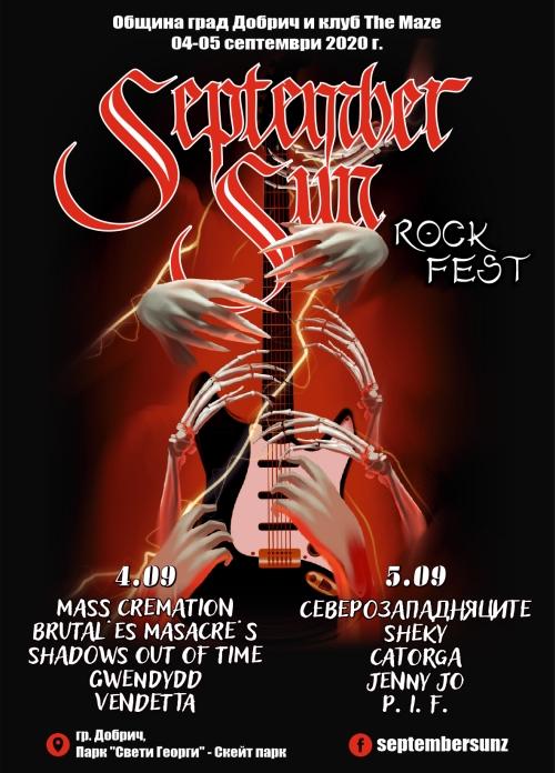 news_September Sun Rock Fest 2020