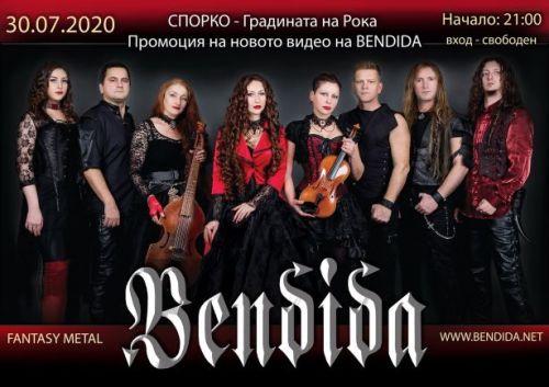 Bendida представят новото си видео Civilization в Спорко
