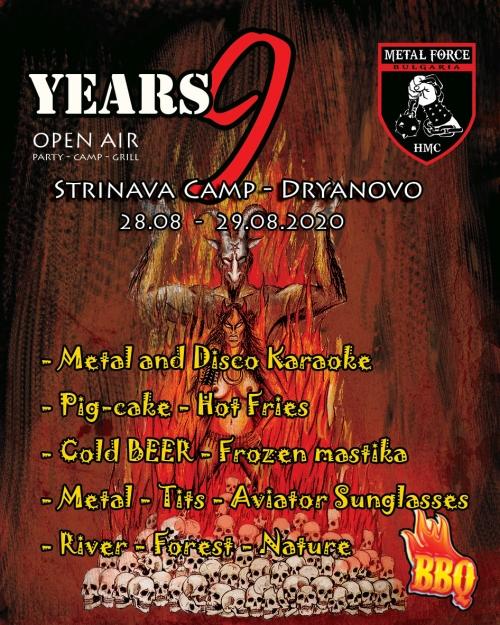 9 години Metal Force