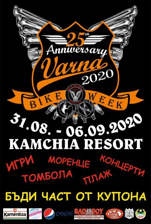 Bike Week Varna 2020