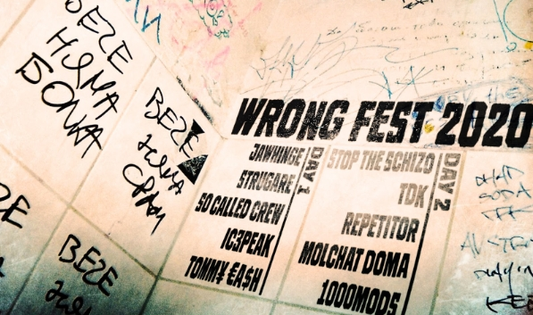 news_Wrong Fest 2020 header