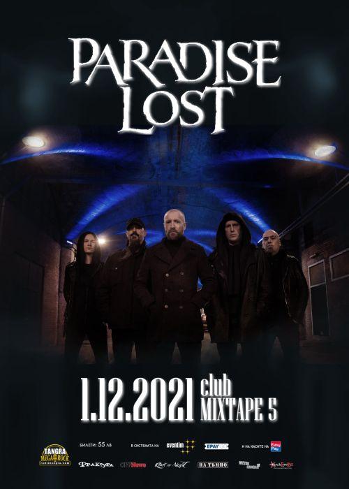 Концерт на Paradise Lost в София на 1 декември 2021 г.