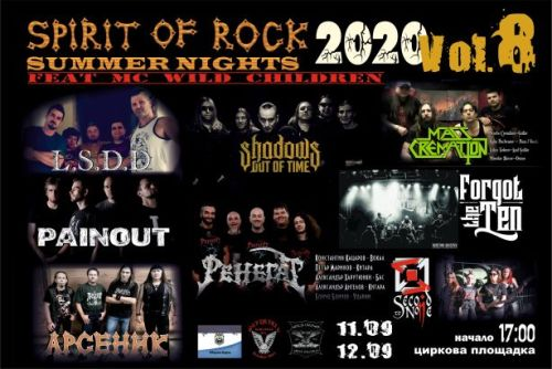 Spirit Of Rock Summer Nights 2020