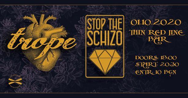Концерт на Stop The Schizo и Trope