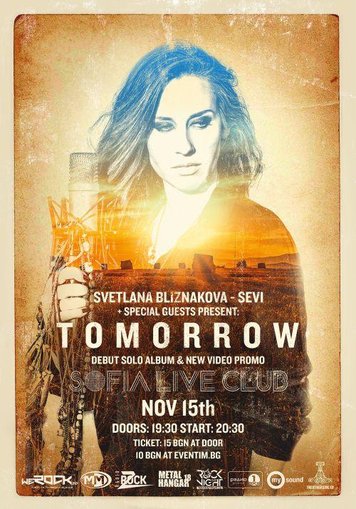 Светлана Близнакова представя соловия си албум Tomorrow