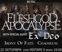 Концертът на FLESHGOD APOCALYPSE и EX DEO в София се мести за 2021 г.