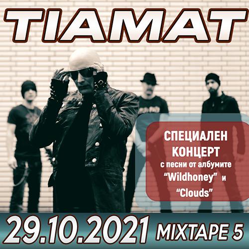 Tiamat Live in Sofia 2021