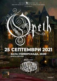 Opeth в София на 25 септември 2021 г.