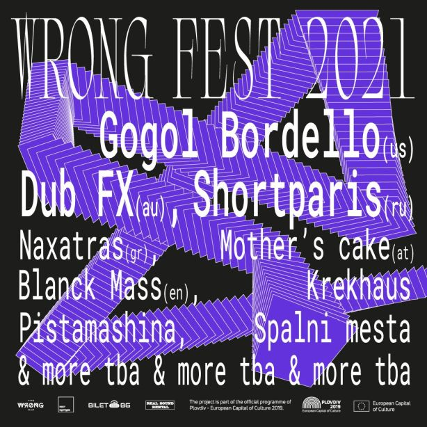 Wrong Fest 2021