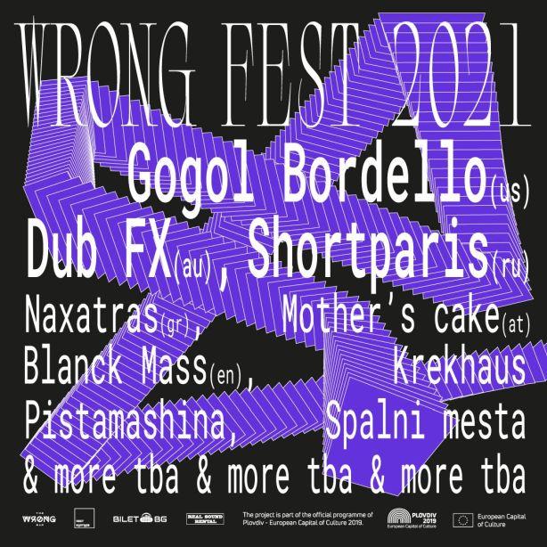 Wrong Fest 2021