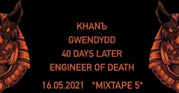 Концерт на Khan, Gwendydd, Never Prey и Engineer of Death