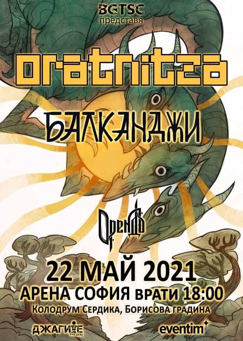 Концерт на Балканджи, Оратница и Орендъ
