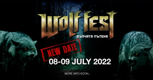 Wolf Fest 2022