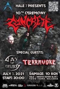 Концерт на Concrete, Day Of Execution и Terravore във Варна