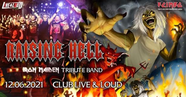 Iron Maiden трибют с Raising Hell
