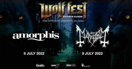 Wolf Fest – Вълчата пътека 2022