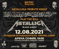 Трибют на Metallica от Hammerhead
