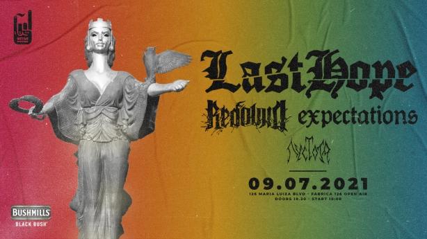Концерт на Last Hope