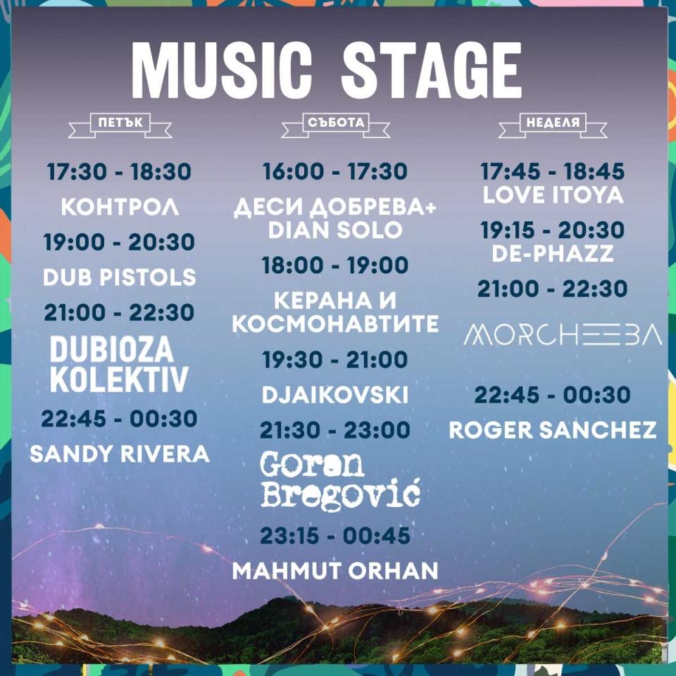 news_arte-feastival-music-stage