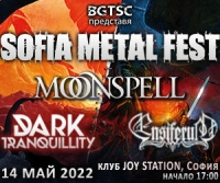 MOONSPELL, DARK TRANQUILLITY и ENSIFERUM на Sofia Metal Fest 2022