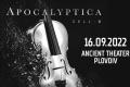 Apocalyptica в Пловдив през 2022 г.