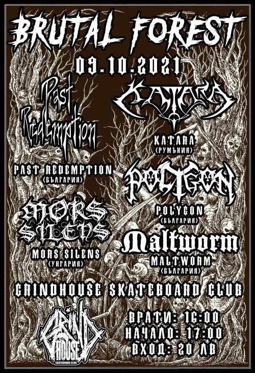 Brutal Forest Metal Fest 2021