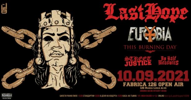 Last Hope в Metal Fabrica