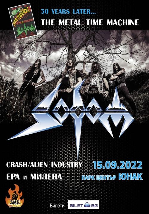 Концерт на Sodom в София през 2022 г.