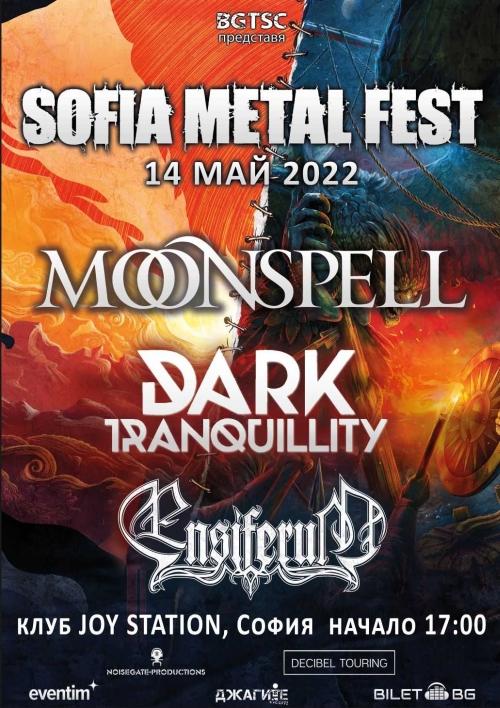 Sofia Metal Fest 2022