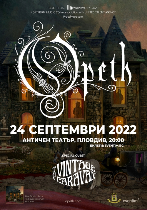 Opeth live at Ancient Theatre Plovdiv 2022
